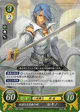 Lethe B09-078R Fire Emblem 0 Cipher Mint Booster 9 FE Radiant Dawn Heroes