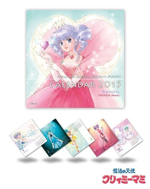Japanese anime Magical Angel Creamy Mami 2015 Desk Calendar [Japan Import]