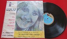 LULU *** Canta El Bote Que Remo **** VERY RARE & UNIQUE COVER 60s LP Venezuela