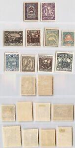 Armenia-1922-SC-300-309-mint-rtb5732