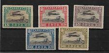 CHINA 1921 AIR SET OF FIVE UNUSED NO GUM SG 352/356 RARE ITEM REF 2b