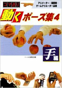 Pose-Collection-4-hand-ed-to-move-How-to-draw-manga-anime-Book