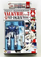 Banpresto MACROSS 20th Ann Prefect Transformation Valkyrie part 2 VF-1S/J/A