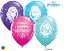 5-Licensed-Character-11-034-Helium-Air-Latex-Balloons-Children-039-s-Birthday-Party thumbnail 18
