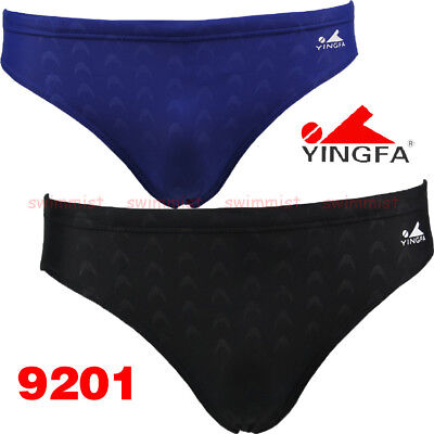 NWT YINGFA 9462 MENS PROFESSIONAL COMPETITION TRAINING RACING BRIEF ALL SIZE NEW