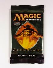 9th Edition Magic the Gathering Booster RUSSISCH