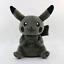 Japan-Fragment-X-Black-Pikachu-Plush-Doll-Toy-Unique-Gift-for-Pokemon-Fans-SALE thumbnail 10