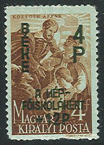"HUNGARY #B176v, Ovpt w/INVERTED ""N"", og, NH, perf faults"