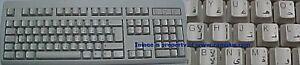 124839-129-Part-No-RT2258TWAR-NMB-Arabic-PS2-Keyboard