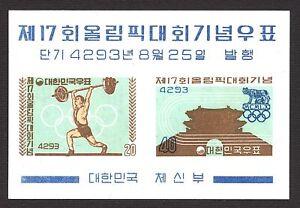 SOUTH-KOREA-COREA-DEL-SUD-BF-1960-Olimpiadi-di-Roma
