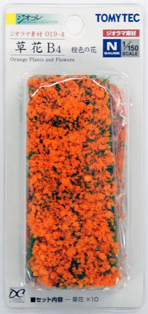 Tomytec (Diorama Sozai 019-4 Kusabana B4) Orange Plants & Flowers 1/150 N scale