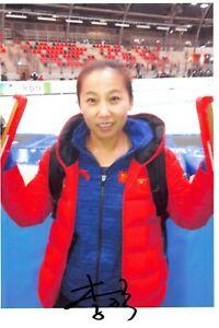 Li Yan - CHN - Olympia 1992 - Shorttrack - SILBER - Foto sig. (10)