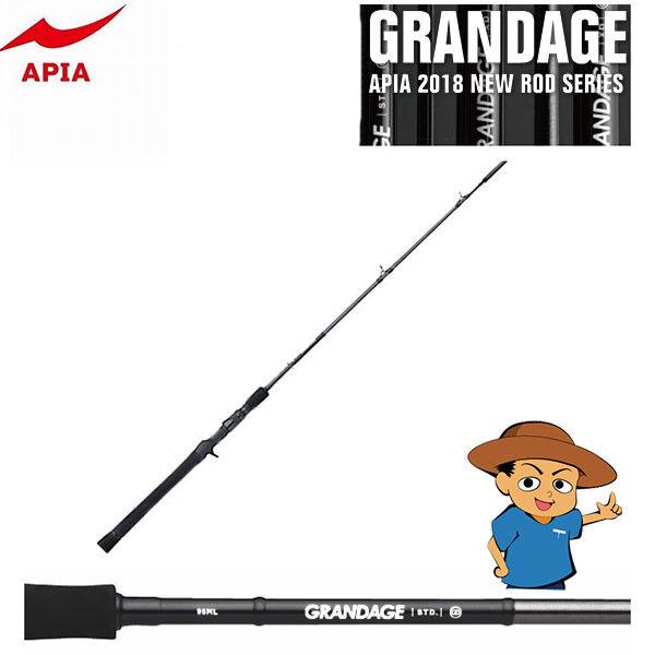 Apia GRANDAGE STD C106MH 10'6