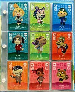 Animal Crossing amiibo cards series 1 #001-100 New ...