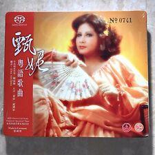 Jenny Tseng 甄妮 粵語經典 奮鬥 SACD CD 0831/1000 NEW HK POP 2015 風行唱片 全新 Remastered