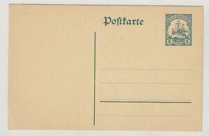 South-West-Africa-Germany-5pf-Unused-Postal-Stationery-Card-J5367