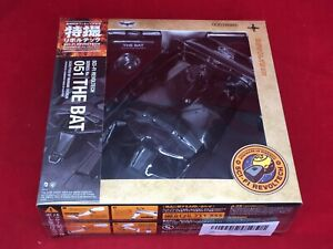 Sci-Fi-Live-Action-Revoltech-051-Dark-Knight-Rising-the-Butt-Action-Figure-Japan