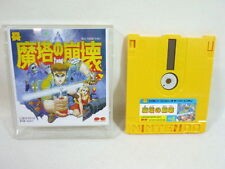 MATO NO HOKAI Nintendo Famicom Disk Import Japan Video Game No inst dk
