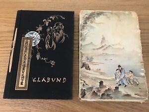 Details About Chinesische Gedichte Nachdichtungen Von Klabund Klabund Alfred Henschke C1920