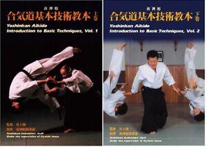 Yoshinkan Aikido Book 2vol Introduction To Basic Techniques English Ebay