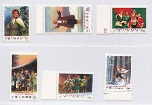 Cina-francobolli-01-08-1970-N1-6-moderno-Beijing-Opera-Belle-Set-Completo-non-utilizzati
