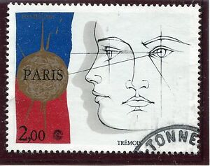 Fringant Stamp / Timbre France Oblitere N° 2142 Philexfrance Garantie 100%