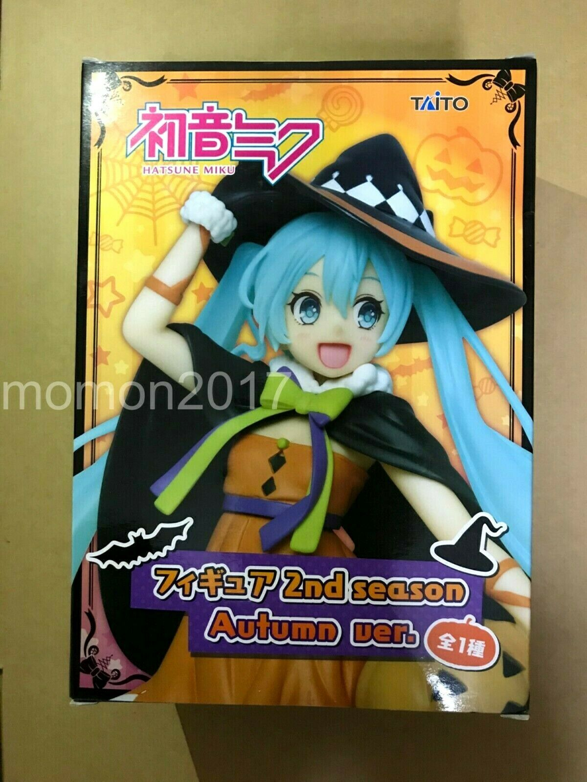 Hatsune Miku 2nd Season Autumn Htuttioween Ver cifra Taito Prize  from Japan  memorizzare
