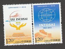 China 2013-28 The 21th World INCOSAI Commemorative stamp set MNH