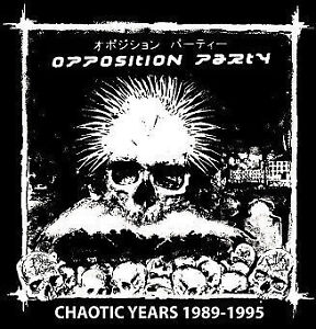 OPPOSITION-PARTY-Chaotic-Years-1989-1995