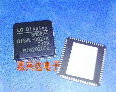 5pcs New MICRO OZ838LN 0Z838LN QFN IC Chip