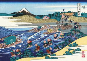 The-Fuji-from-Kanaya-on-the-Tokaido-Huge-A0-84x118-8cm-Canvas-Print-Unframed