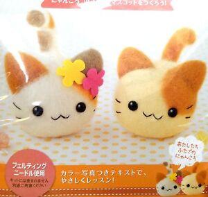 ❤ Hamanaka Japanese Wool Needle Craft FELT KIT Kawaii Twins Kittens Cats ball