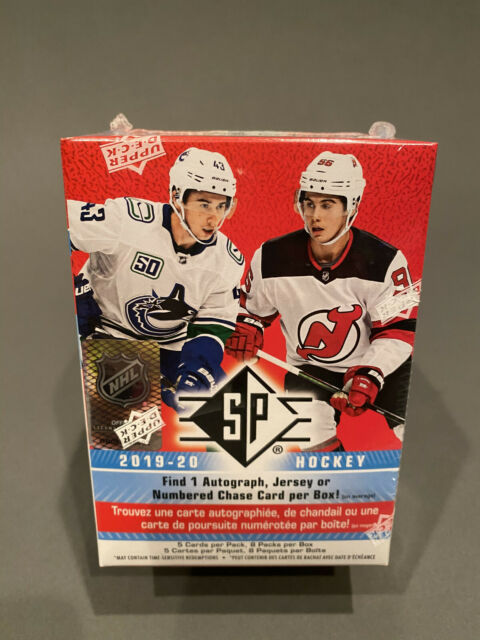 2019-20 UPPER DECK SP HOCKEY Retail BLASTER Box - 1 Auto, Jersey or Chase card!