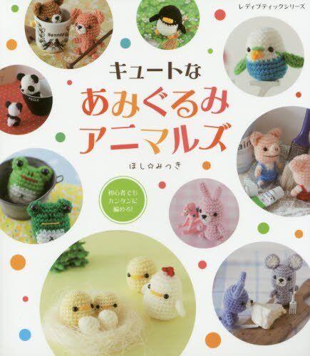 Amigurumi Cute Animals Crochet by Mitsuki Hoshi Japanese Craft Book