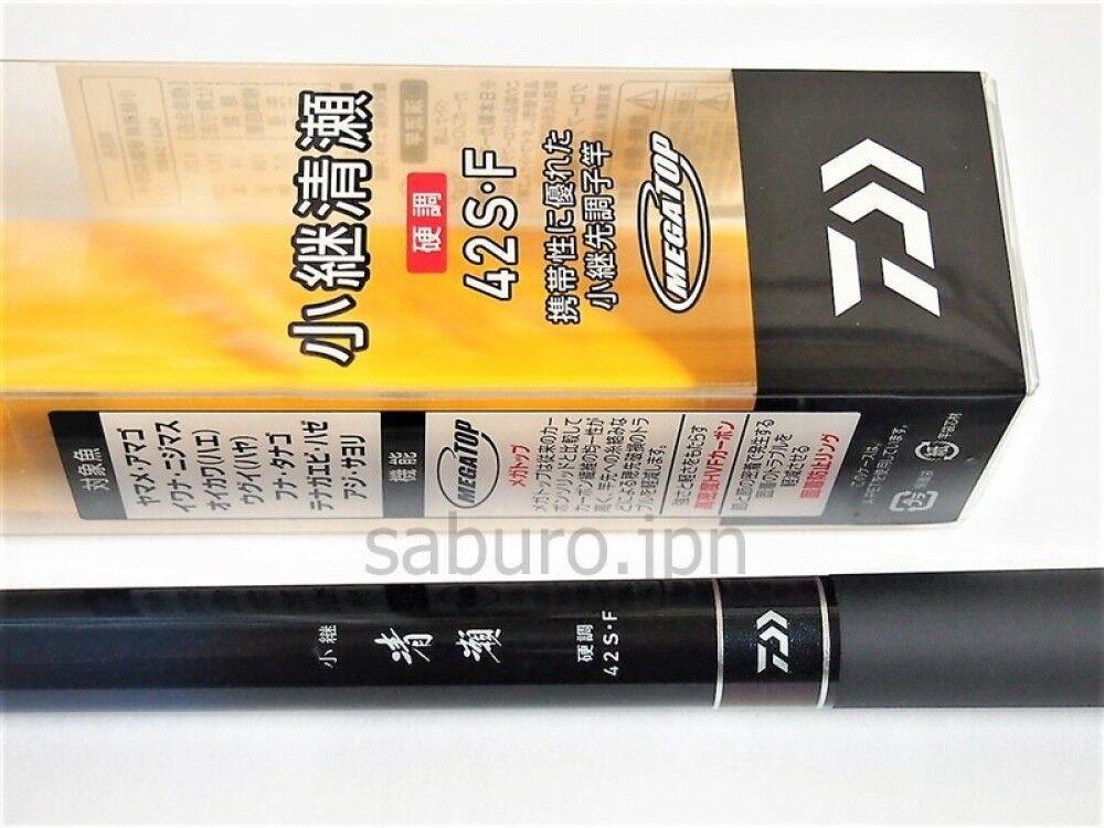 Daiwa Daiwa Daiwa Kiyose 42SF Kocho Telescopic Rod Fishing Pole Canne TENKARA 89521b