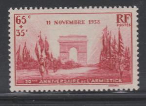 FRANCE-1938-YT-403-ARC-DE-TRIOMPHE-N-MNH-NSC