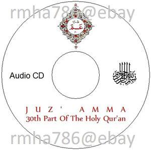 Quran Reciter