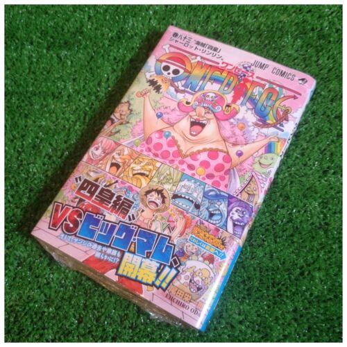 Jump Comics One Piece vol.83 Manga Japan Original ver. Four Emperors
