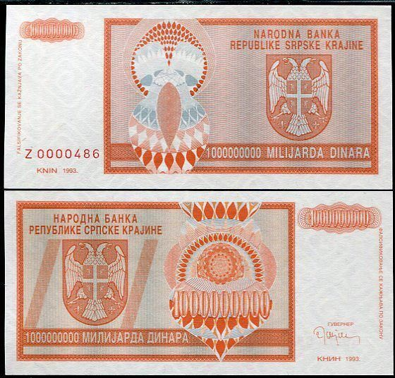 CROATIA 1,000,000,000 DINARA 1,000 MILLION 1993 P R17 Z REPLACEMENT UNC