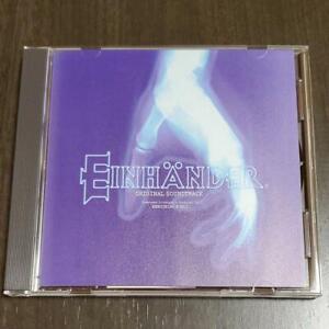 Einhander-Original-Soundtrack-CD-Game-Music-PlayStation-Square
