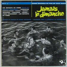 Jamais le dimanche 33 tours 25 cm Mélina Mercouri Jules Dassin 1960