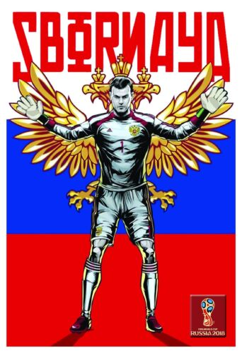 2018 World Cup Soccer RussiaTEAM RUSSIA Poster13 x 19 inches