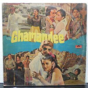 Ghamandee-LP-Record-Govind-Naresh-Rare-1980-Bollywood-Hindi-Soundtrack-India-EX