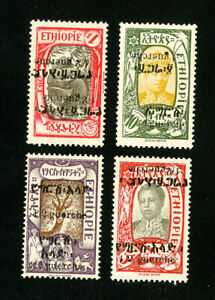 Ethiopia-Stamps-VF-OG-H-Scarce-Group-of-4-Inverted-Overprints