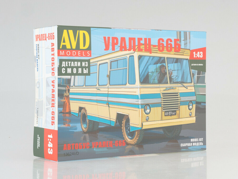 Uralets-66B   Bus on GAZ-51 Chassis  1 43 AVD Models 1362AVD