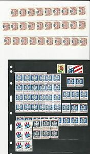 Usa-Lot-mint-Never-hinged-face-value-US012