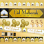 Premium-EID-DECORATIONS-Banner-Party-Flags-Bunting-Card-Gift-2017-DESIGNER thumbnail 1