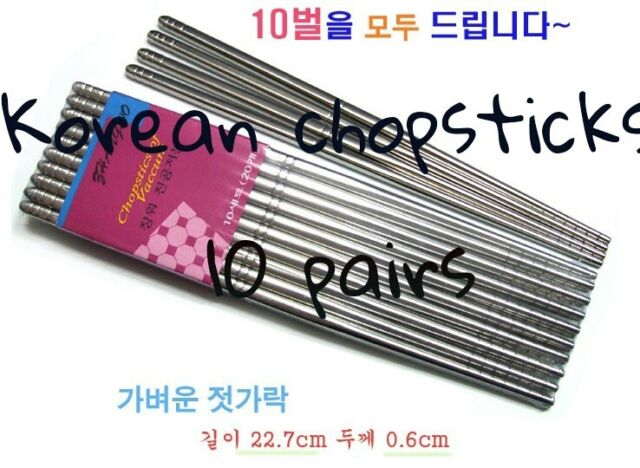 New 10 Pairs 20 Pcs Asian, Korean, Japanese, Chinese Light Chopstick Stainless