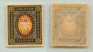 Russia-Wrangel-1921-SC-233-mint-signed-f2522