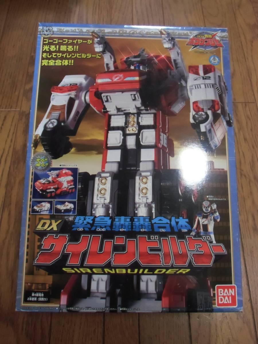 Power Rangers Boukenger Go Go Gattai DX SirenBuilder MEGAZORD Japan F S